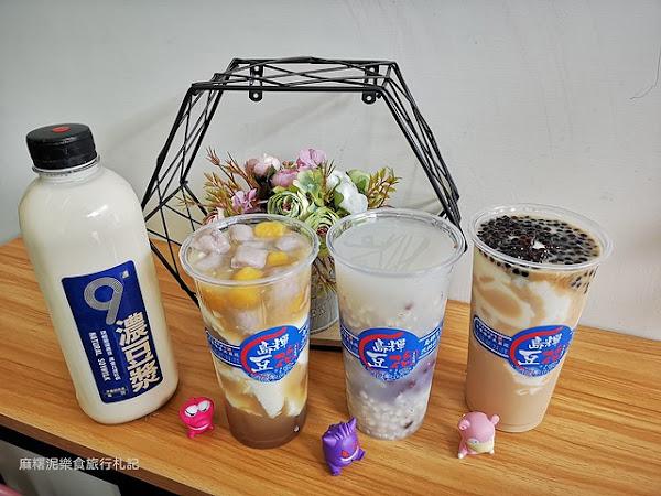 島輝豆花 太平育才店