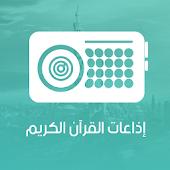 Quran Radio Stations