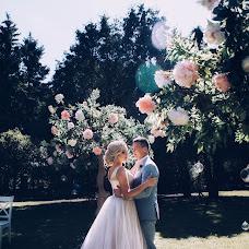 Hochzeitsfotograf Ekaterina Davydova (Katya89). Foto vom 06.08.2017