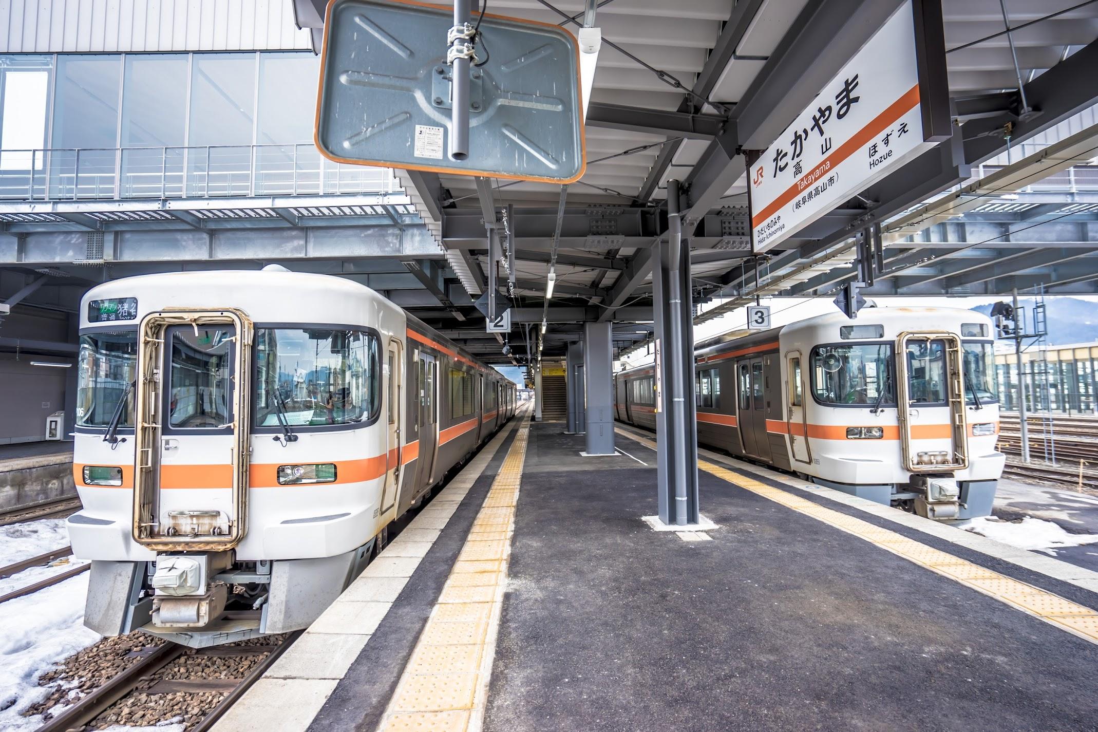 Takayama station train