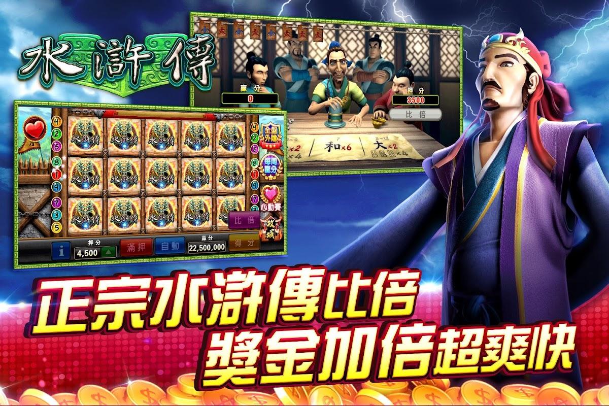 野蠻世界老虎機HUGA Slots,拉霸娛樂城拉斯維加斯賭場角子機博弈Casino遊戲