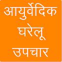 Ayurvedic Nuskhe icon
