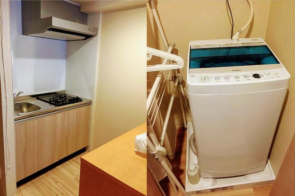 Residential Hotel Hare Shin-Osaka