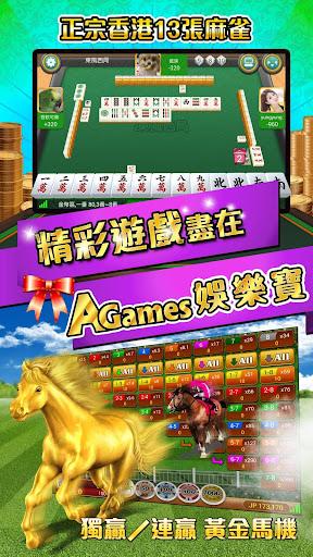 [下載] KMPlayer 4.0.0.0 中文免安裝版~ 播放FLV、MOV、MKV…等 ...