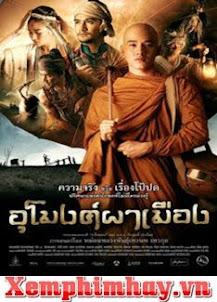 Trước Quỷ Môn Quan (The Outrage) - Phim Tâm Lý Trinh Thám Thái Lan | xem phim hay 2019 -  ()