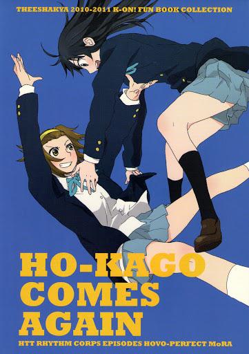K-ON! - Ho-kago Comes Again (Doujinshi)