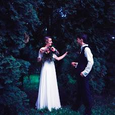 Wedding photographer Yuliya Kruchinina (juliakruchinina). Photo of 31.03.2019