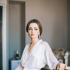 Wedding photographer Aleksandr Gavrilov (SagaGavrilov). Photo of 01.01.2019