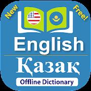 English- Kazakh Dictionary Offline (қазақ⇄ағылшын)
