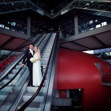 Hochzeitsfotograf Ralf Stofer (RalfStofer). Foto vom 05.02.2014