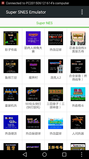 Tips Super NES Emulator 1 screenshots 2