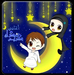 اغاني رمضان بدون نت screenshot 4