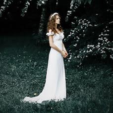 Wedding photographer Maksimus Spravedliv (maksimka777). Photo of 27.06.2017