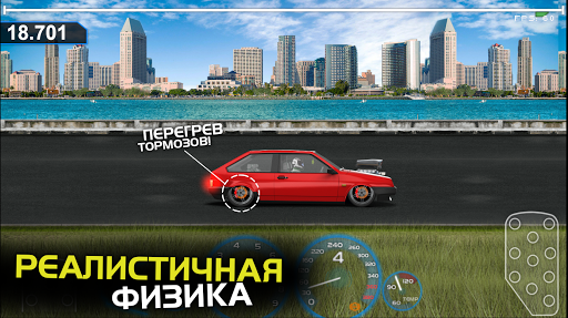 Télécharger Gratuit Project Drag Racing mod apk screenshots 1