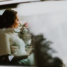 Wedding photographer Haitonic Liana (haitonic). Photo of 16.04.2019