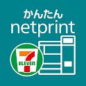 かんたんnetprint-PDFも写真もコンビニですぐ印刷 icon