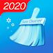 Super Cleaner-クリーナー、セキュリティ&ウイルス対策、ブーストアプリ