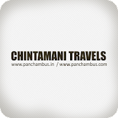 Chintamani Travels