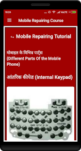 mobile repairing course - náhled