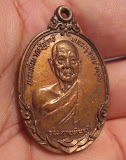 : เหรียญกายทิพย์ หลวงปู่ดุลย์ อตุโล จัดสร้างโดยวัดบูรพาราม สุรินทร์ เมื่อปีพ.ศ. 2521