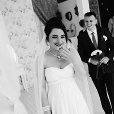 Wedding photographer Vera Kosenko (kotenotfoto). Photo of 08.07.2017