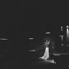 Wedding photographer Artem Marchenko (Artmarchenko). Photo of 06.11.2016