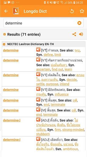 Longdo Dict Thai Dictionary 2.0.23 2