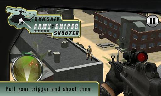 武裝直升機 軍隊 狙擊手射擊
