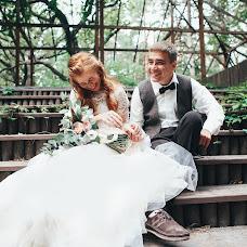Wedding photographer Maks Vladimirskiy (vladimirskiy). Photo of 08.07.2018