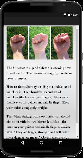 免費下載運動APP|自己防衛 app開箱文|APP開箱王