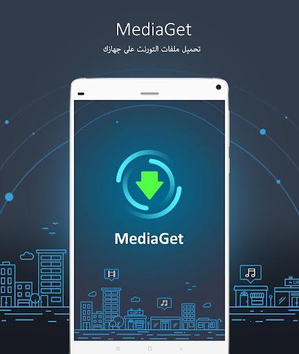 MediaGet - عميل تورنت screenshot 10