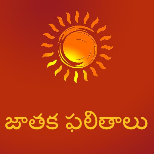 horoskop match gör i Telugu religion baserade dejtingsajter