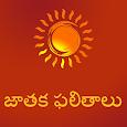 Telugu Horoscope: Rasi Phalalu apk