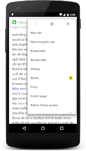 Hindi Keyboard for Android screenshot 6