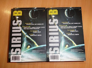 Photo: Sirius B magazine: the first issue with the collection of translated authors