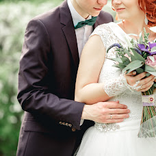 Wedding photographer Margarita Ravlikovskaya (MargaritaRavlik). Photo of 15.04.2016