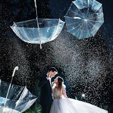 Wedding photographer Anastasiya Lesnova (Lesnovaphoto). Photo of 24.06.2018
