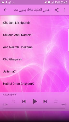 GHAYARAK GRATUITEMENT MUSIC CHEB MOURAD TÉLÉCHARGER HABIBI CHOU
