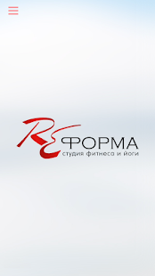 REформа- screenshot thumbnail