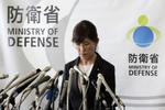 世界這一天 日本防衛相辭職