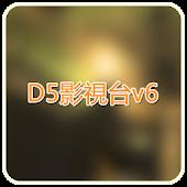 D5影視台!