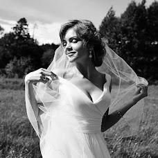 Fotógrafo de bodas Dmitriy Feofanov (AMDstudio). Foto del 16.05.2017