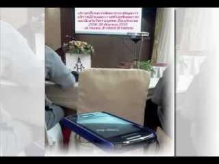 Video: OPPP2556 Section III JB-Hunsa HDY 28 June 2012 Chaiwat Dolayawatana Speaker 48.35 min