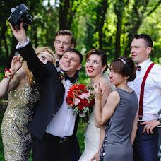 Wedding photographer Tatyana Novak (tetiananovak). Photo of 15.04.2017