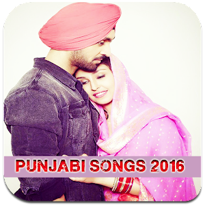 Punjabi songs 2016 apk