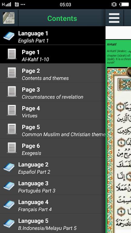 Unduh Surat Al Kahfi Ayat 1 10 Terjemahan Apk Versi Terbaru