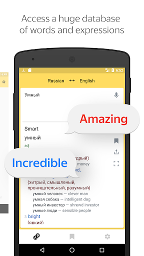 Yandex.Translate u2013 offline translator & dictionary  screenshots 3