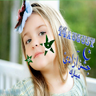 Pakify - Flag Face Maker icon