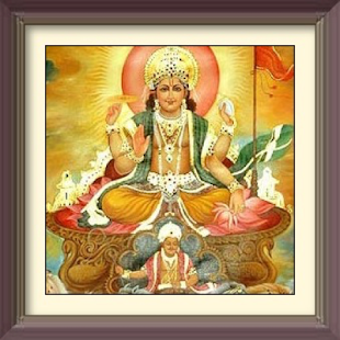 1008 Names Of Surya dev सूर्य देव के १००८ नाम - náhled
