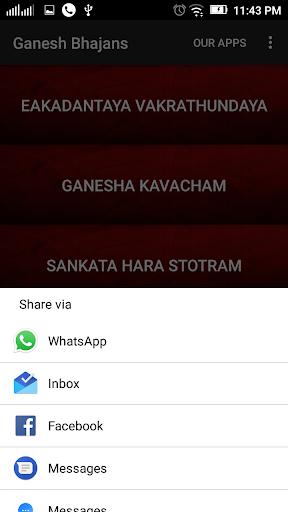 Ganesh Bhajans - HD Audio & Lyrics 1.3 screenshots 5